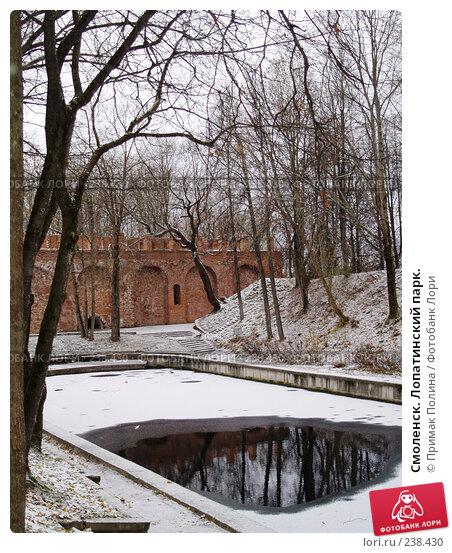 Смоленск. Лопатинский парк., фото № 238430, снято 3 ноября 2006 г. (c) Примак Полина / Фотобанк Лори