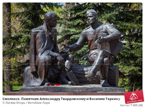 подвески бесплатно продажа памятников в смоленске цены информация ОКАТО: