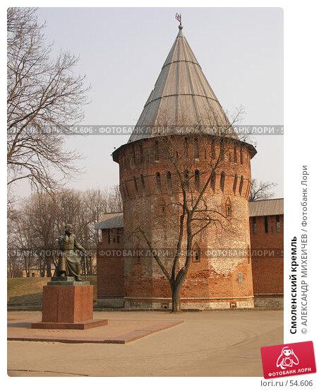 Смоленский кремль, фото № 54606, снято 28 апреля 2006 г. (c) АЛЕКСАНДР МИХЕИЧЕВ / Фотобанк Лори