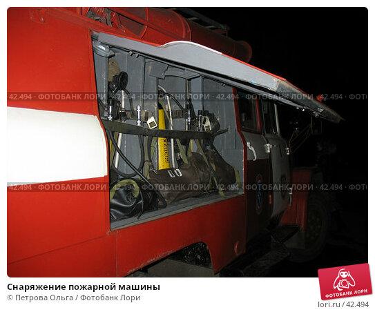Снаряжение пожарной машины, фото № 42494, снято 22 марта 2007 г. (c) Петрова Ольга / Фотобанк Лори