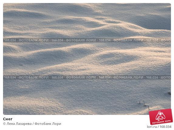 Купить «Снег», фото № 168034, снято 1 декабря 2007 г. (c) Лена Лазарева / Фотобанк Лори