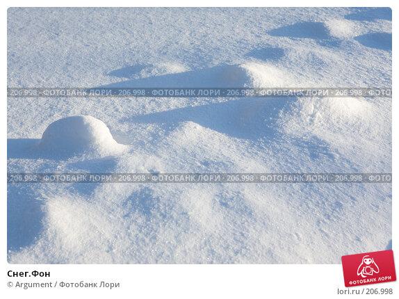 Снег.Фон, фото № 206998, снято 19 февраля 2008 г. (c) Argument / Фотобанк Лори