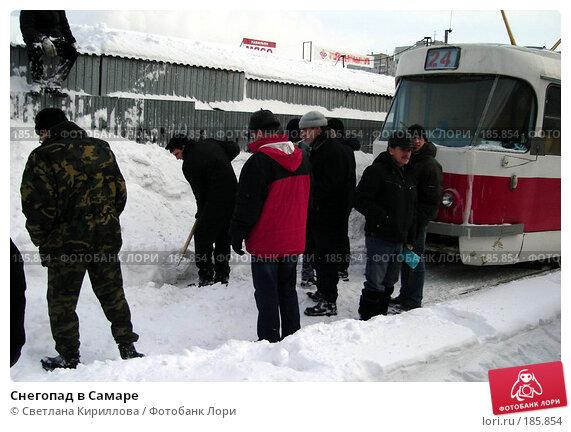 Снегопад в Самаре, фото № 185854, снято 25 января 2008 г. (c) Светлана Кириллова / Фотобанк Лори