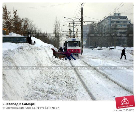 Снегопад в Самаре, фото № 185862, снято 25 января 2008 г. (c) Светлана Кириллова / Фотобанк Лори