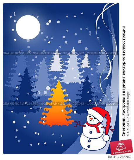Снеговик. Растровый вариант векторной иллюстрации, иллюстрация № 266962 (c) Ольга С. / Фотобанк Лори