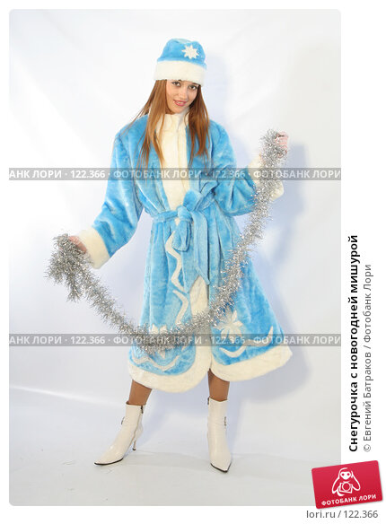 Снегурочка с новогодней мишурой, фото № 122366, снято 11 ноября 2007 г. (c) Евгений Батраков / Фотобанк Лори