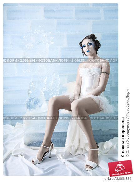 Фото снежная королева голая думаю