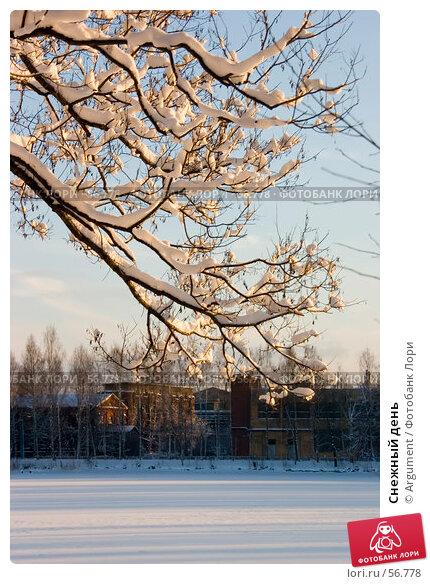 Снежный день, фото № 56778, снято 21 декабря 2005 г. (c) Argument / Фотобанк Лори