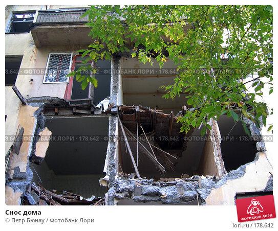 Снос дома, фото № 178642, снято 28 сентября 2003 г. (c) Петр Бюнау / Фотобанк Лори