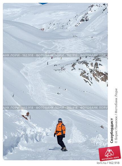 Сноубордист, фото № 162918, снято 15 декабря 2007 г. (c) Борис Панасюк / Фотобанк Лори