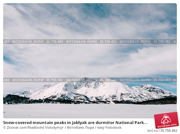 Snow-covered mountain peaks in Jablyak are durmitor National Park... Стоковое фото, фотограф Zoonar.com/Nadtochii Volodymyr / easy Fotostock / Фотобанк Лори