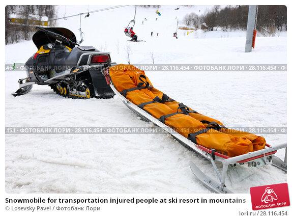 Купить «Snowmobile for transportation injured people at ski resort in mountains», фото № 28116454, снято 6 января 2017 г. (c) Losevsky Pavel / Фотобанк Лори
