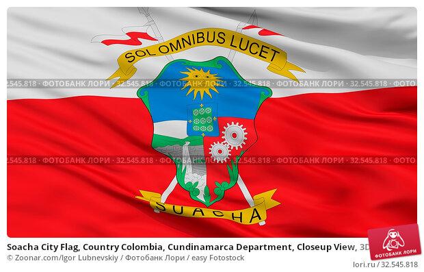 Купить «Soacha City Flag, Country Colombia, Cundinamarca Department, Closeup View, 3D Rendering», фото № 32545818, снято 7 декабря 2019 г. (c) easy Fotostock / Фотобанк Лори