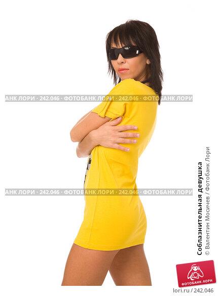 Соблазнительная девушка, фото № 242046, снято 26 октября 2016 г. (c) Валентин Мосичев / Фотобанк Лори