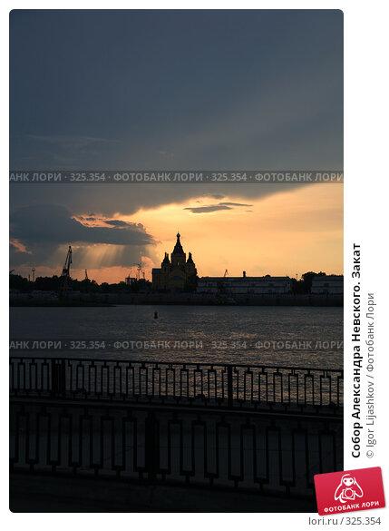 Собор Александра Невского. Закат, фото № 325354, снято 15 июня 2008 г. (c) Igor Lijashkov / Фотобанк Лори