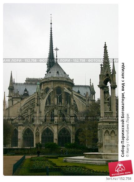 Собор Парижской Богоматери, вид с апсиды, фото № 152758, снято 22 февраля 2006 г. (c) Harry / Фотобанк Лори