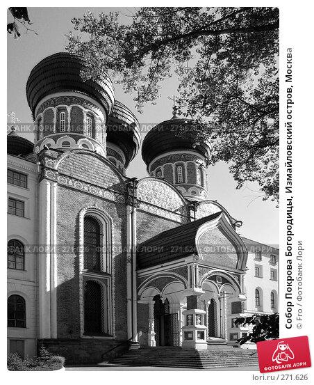 Собор Покрова Богородицы, Измайловский остров, Москва, фото № 271626, снято 10 сентября 2005 г. (c) Fro / Фотобанк Лори