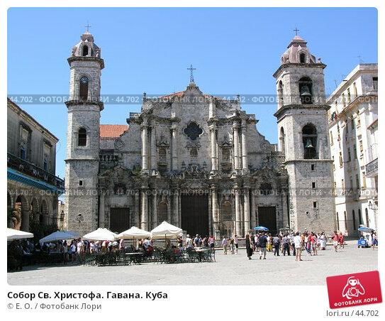 Собор Св. Христофа. Гавана. Куба, фото № 44702, снято 5 апреля 2006 г. (c) Екатерина Овсянникова / Фотобанк Лори