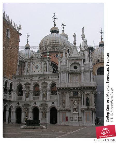 Купить «Собор Святого Марка. Венеция. Италия», фото № 174770, снято 11 января 2008 г. (c) Екатерина Овсянникова / Фотобанк Лори