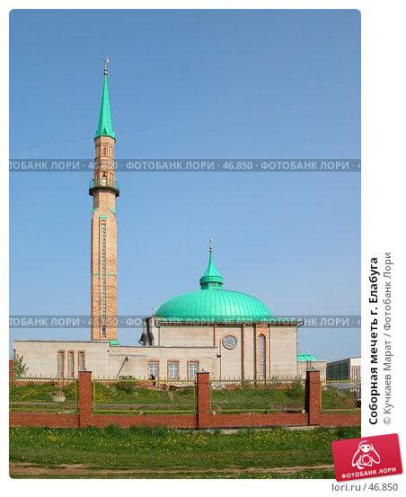 Соборная мечеть г. Елабуга, фото № 46850, снято 20 мая 2007 г. (c) Кучкаев Марат / Фотобанк Лори