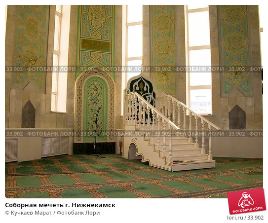 Соборная мечеть г. Нижнекамск, фото № 33902, снято 3 декабря 2006 г. (c) Кучкаев Марат / Фотобанк Лори