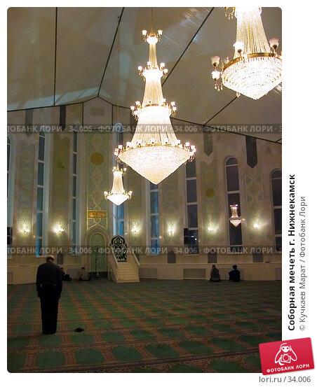 Купить «Соборная мечеть г. Нижнекамск», фото № 34006, снято 3 декабря 2006 г. (c) Кучкаев Марат / Фотобанк Лори