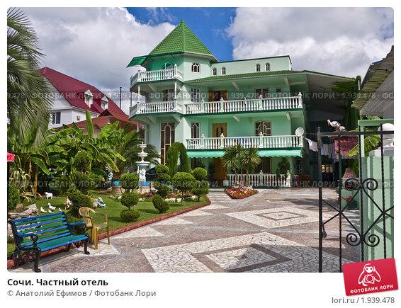 сайт гостиницы орехово москва