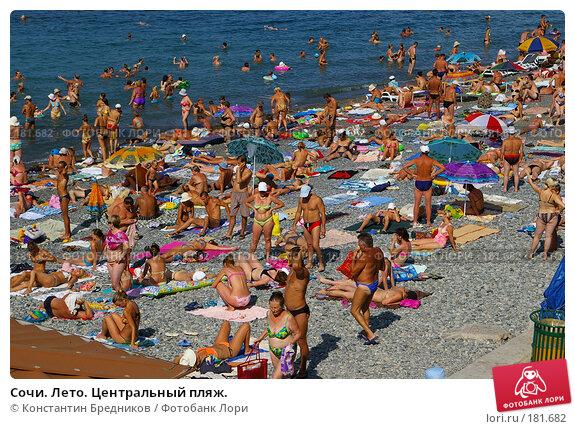 Сочи. Лето. Центральный пляж., фото № 181682, снято 21 июня 2006 г. (c) Константин Бредников / Фотобанк Лори