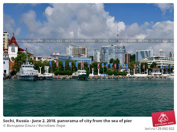 Купить «Sochi, Russia - June 2. 2018. panorama of city from the sea of pier», фото № 29092922, снято 2 июня 2018 г. (c) Володина Ольга / Фотобанк Лори