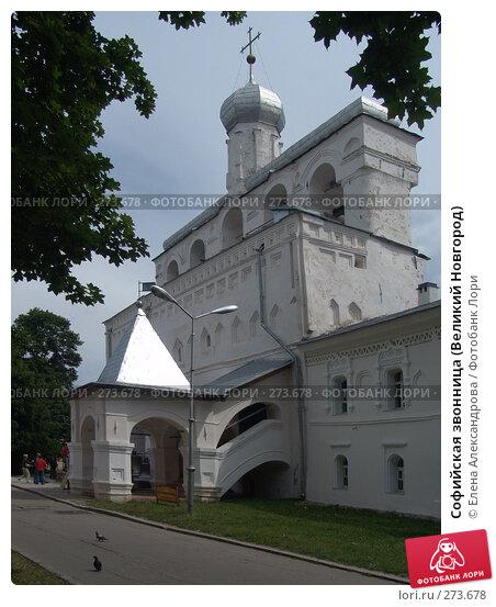 Софийская звонница (Великий Новгород), фото № 273678, снято 25 июня 2007 г. (c) Елена Александрова / Фотобанк Лори