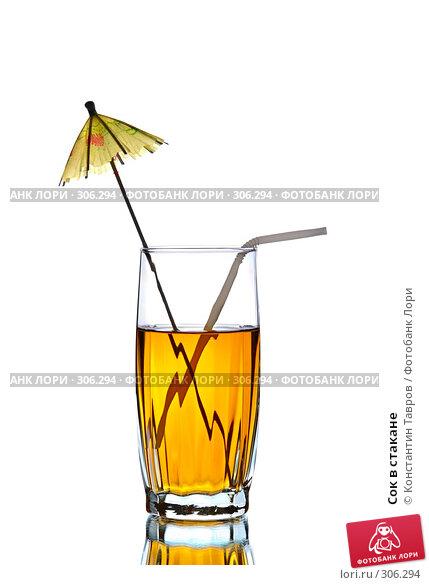 Сок в стакане, фото № 306294, снято 5 апреля 2008 г. (c) Константин Тавров / Фотобанк Лори