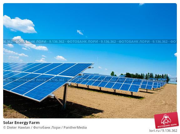 Купить «Solar Energy Farm», фото № 9136362, снято 18 сентября 2018 г. (c) PantherMedia / Фотобанк Лори