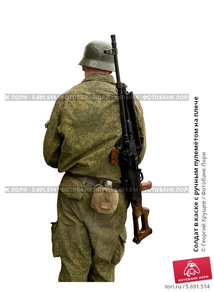 Купить «Солдат в каске с ручным пулемётом на плече», фото № 5691514, снято 20 мая 2019 г. (c) Георгий Хрущев / Фотобанк Лори