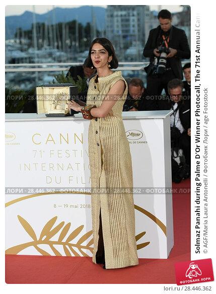 Купить «Solmaz Panahi during Palme D'Or Winner Photocall, The 71st Annual Cannes Film Festival, Cannes 19 May 2018.», фото № 28446362, снято 19 мая 2018 г. (c) age Fotostock / Фотобанк Лори
