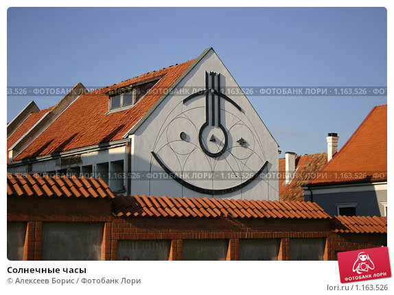 Солнечные часы (2008 год). Редакционное фото, фотограф Алексеев Борис / Фотобанк Лори