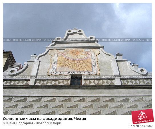 Купить «Солнечные часы на фасаде здания. Чехия», фото № 230582, снято 18 марта 2008 г. (c) Юлия Селезнева / Фотобанк Лори