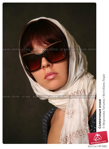 Солнечные очки, фото № 47942, снято 4 апреля 2007 г. (c) Морозова Татьяна / Фотобанк Лори