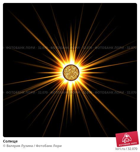 Солнце, иллюстрация № 32070 (c) Валерия Потапова / Фотобанк Лори