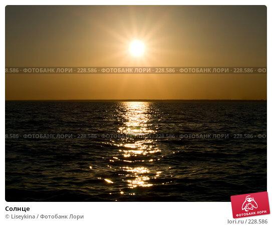 Солнце, фото № 228586, снято 12 июня 2006 г. (c) Liseykina / Фотобанк Лори