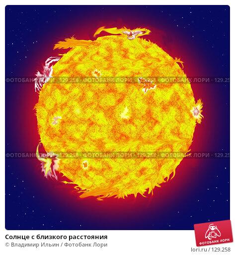 Солнце с близкого расстояния, фото № 129258, снято 26 марта 2017 г. (c) Владимир Ильин / Фотобанк Лори