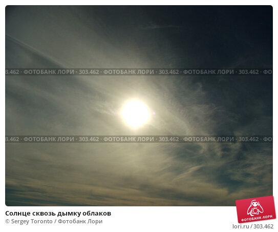 Купить «Солнце сквозь дымку облаков», фото № 303462, снято 13 сентября 2007 г. (c) Sergey Toronto / Фотобанк Лори