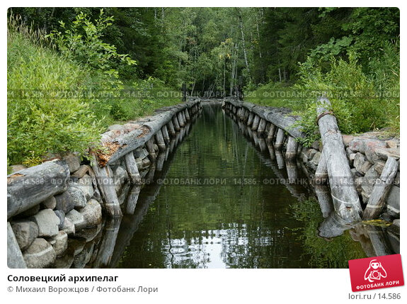 Соловецкий архипелаг , фото № 14586, снято 17 августа 2007 г. (c) Михаил Ворожцов / Фотобанк Лори