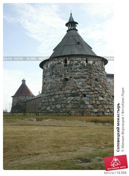 Купить «Соловецкий монастырь», фото № 14594, снято 18 августа 2007 г. (c) Михаил Ворожцов / Фотобанк Лори