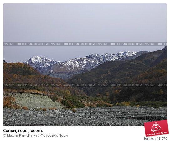 Сопки, горы, осень, фото № 15070, снято 3 октября 2006 г. (c) Maxim Kamchatka / Фотобанк Лори