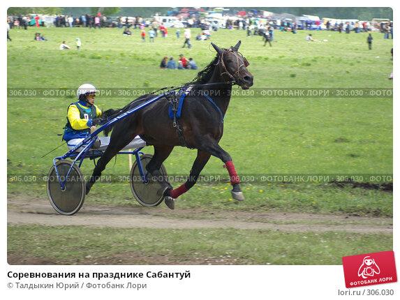 Соревнования на празднике Сабантуй, фото № 306030, снято 31 мая 2008 г. (c) Талдыкин Юрий / Фотобанк Лори