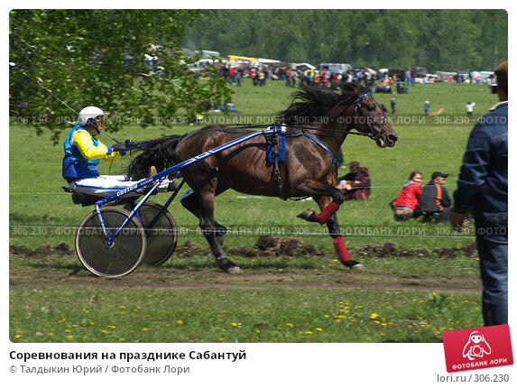 Соревнования на празднике Сабантуй, фото № 306230, снято 31 мая 2008 г. (c) Талдыкин Юрий / Фотобанк Лори