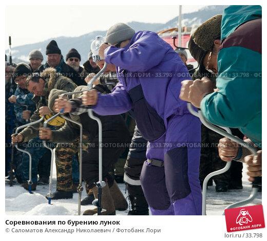 Соревнования по бурению лунок, фото № 33798, снято 18 марта 2007 г. (c) Саломатов Александр Николаевич / Фотобанк Лори