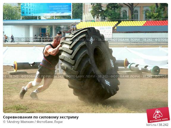 Соревнования по силовому экстриму, фото № 38242, снято 17 сентября 2005 г. (c) 1Andrey Милкин / Фотобанк Лори