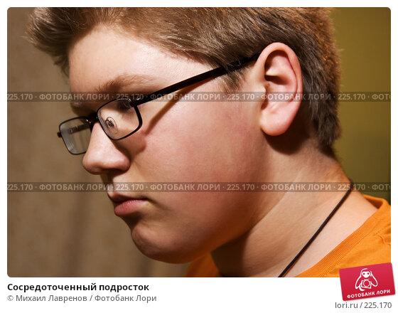 Сосредоточенный подросток, фото № 225170, снято 13 февраля 2008 г. (c) Михаил Лавренов / Фотобанк Лори