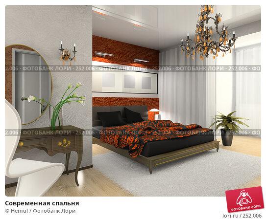 Современная спальня, иллюстрация № 252006 (c) Hemul / Фотобанк Лори